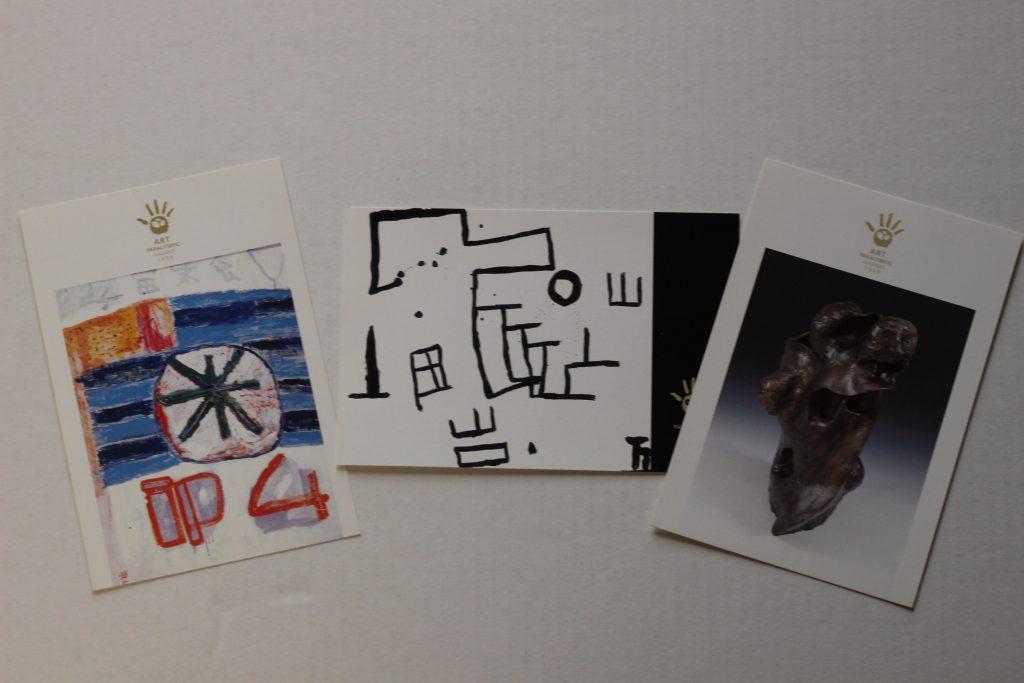 追憶「'98アートパラリンピック長野」第2回「公募展」その1