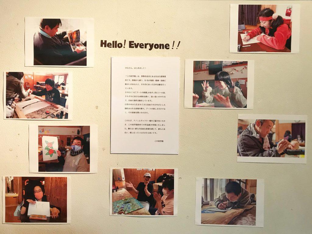 『Hello! Everyone!!』座談会 飯田淳さん×鈴木真知子さん×赤松さやかさん